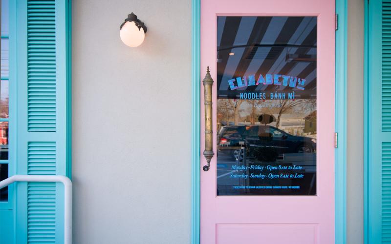 法國遺留於越南的人文氣息與記憶:粉嫩溫柔系小餐館 Elizabeth Street Café