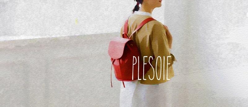 Plesoie