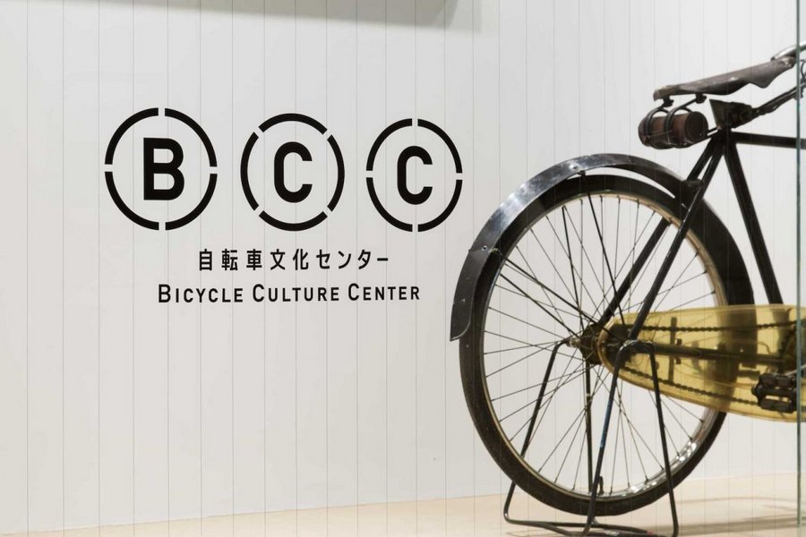BCC-Bicycle-Culture-Center-6