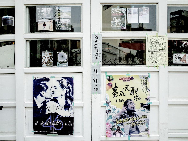 白色拉門上點綴著老闆喜愛的電影、劇場表演海報與明信片,用彩色的紙膠帶隨性貼上。