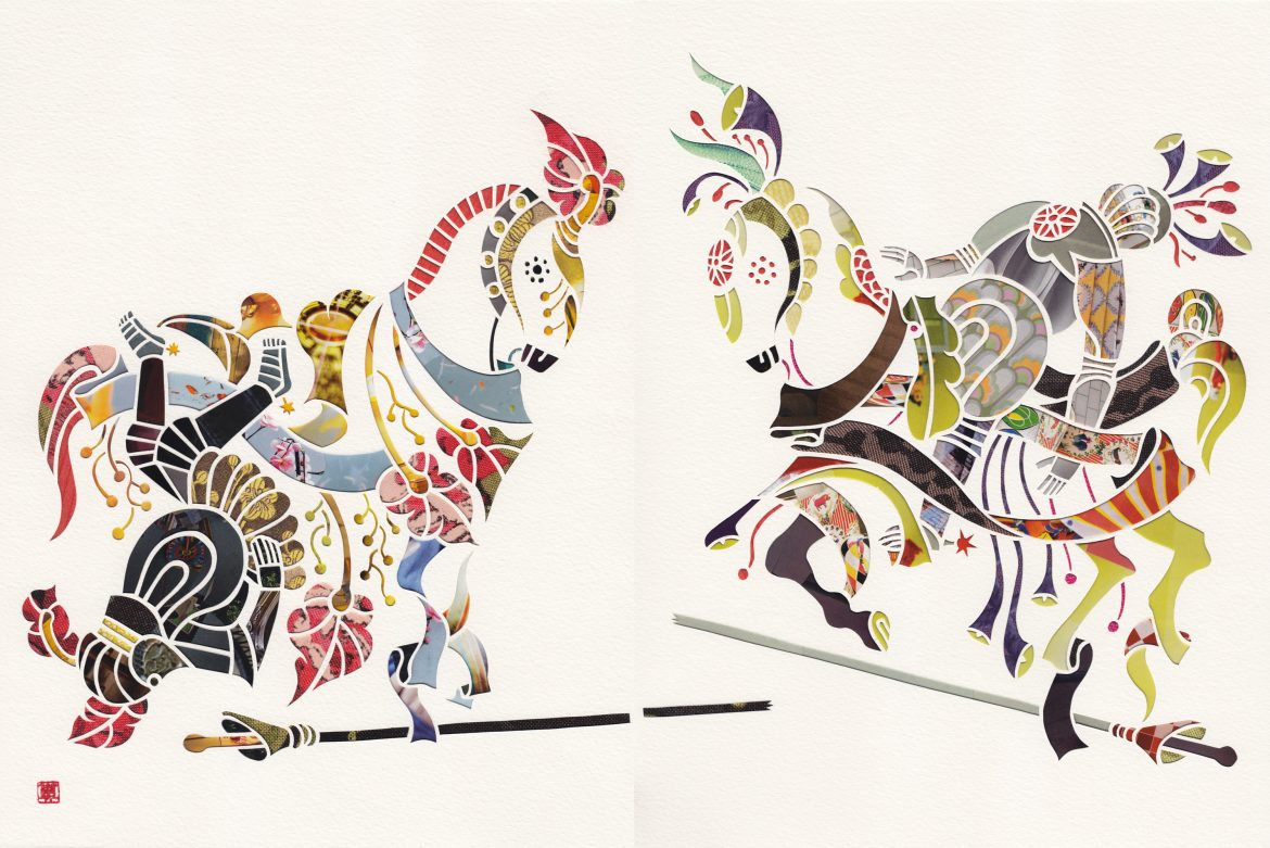 """Untitled, from zine《I Give Thee All, I Can No More》, 2014. W9"""" x H12"""", paper cutout and magazine pages collage."""